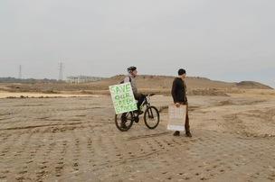 Main image for Environmental activists plant tree on Hermes 'megahub' site