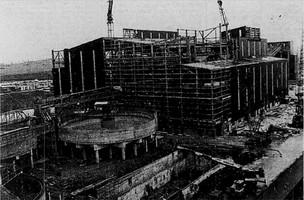 Main image for 1983: Glancing Back